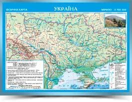 """""""Україна, фізична мапа"""" м 1: 3 700 000 ф А-3 , 2014"""