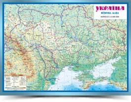 Фізична мапа України м 1:2 000 000, 2014