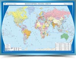 Політична мапа світу 2015